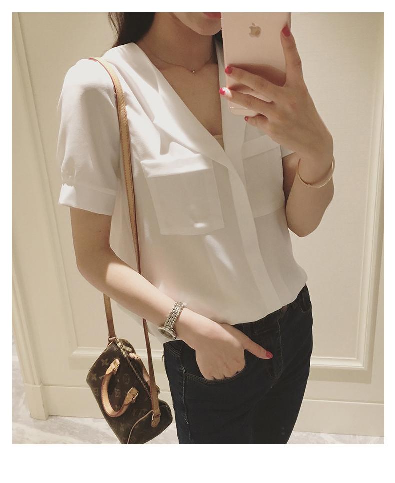 áo sơ mi nữ trắng dài tay 11