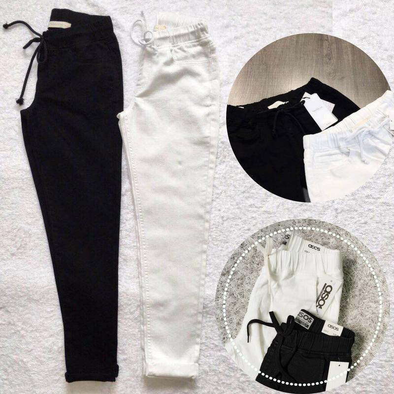 quần jean lưng thun asos 2