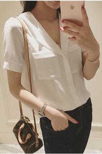 Áo sơ mi nữ trắng dài tay